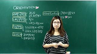 [중학생] 중학생을 위한 공부습관, 꿈, 목표 설정 방법