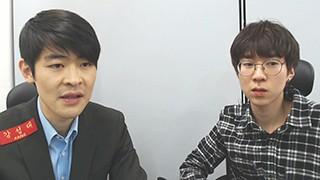 9등급 노베이스, 1등급 서울대 현역 합격 감동 실화